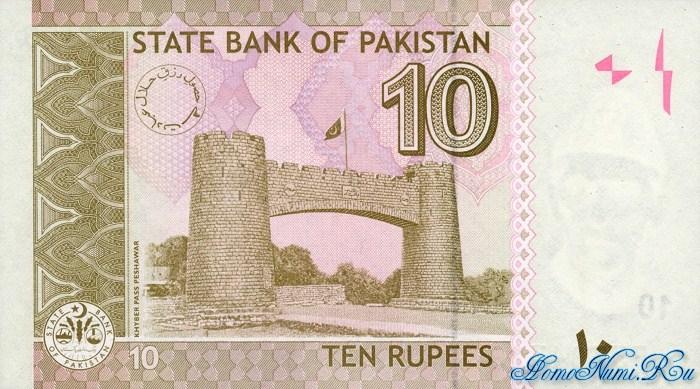 http://homonumi.ru/pic/n/Pakistan/P-New1-b.jpg