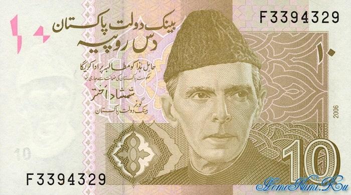 http://homonumi.ru/pic/n/Pakistan/P-New1-f.jpg