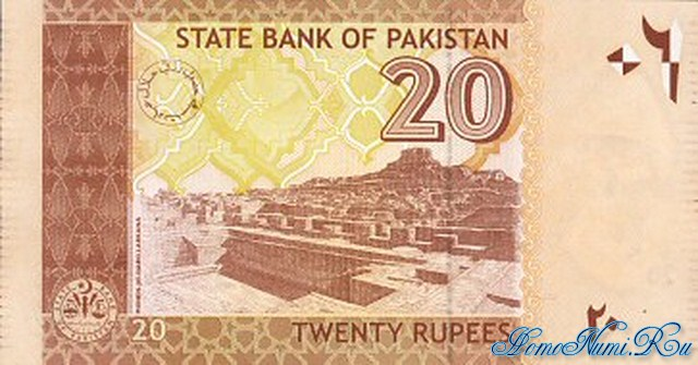 http://homonumi.ru/pic/n/Pakistan/P-New2-b.jpg