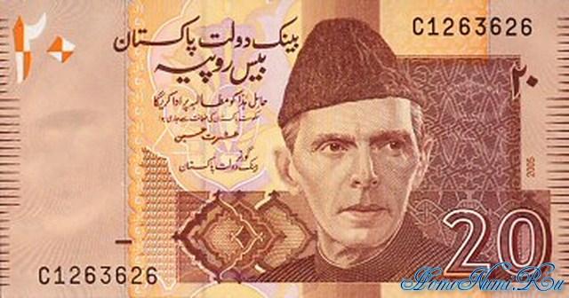 http://homonumi.ru/pic/n/Pakistan/P-New2-f.jpg