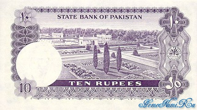 http://homonumi.ru/pic/n/Pakistan/P-R4-b.jpg