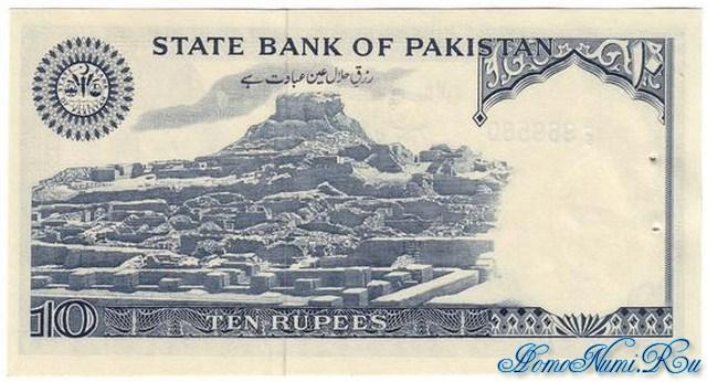 http://homonumi.ru/pic/n/Pakistan/P-R6-b.jpg