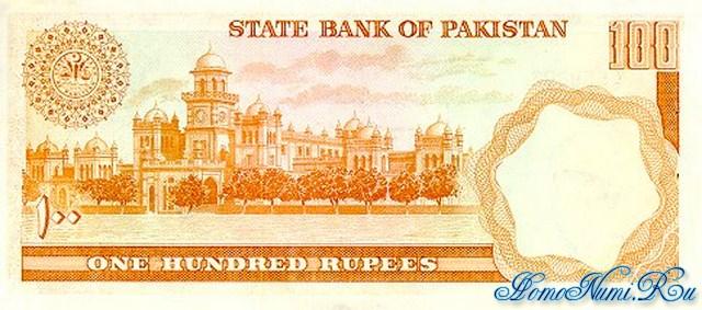 http://homonumi.ru/pic/n/Pakistan/P-R7-b.jpg