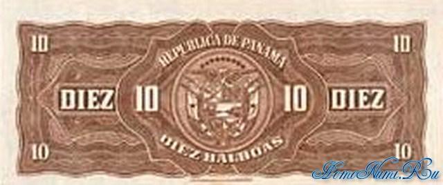http://homonumi.ru/pic/n/Panama/P-24a-b.jpg