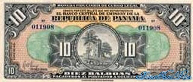 http://homonumi.ru/pic/n/Panama/P-24a-f.jpg