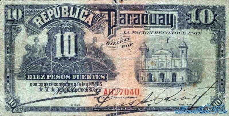 http://homonumi.ru/pic/n/Paraguay/P-144-f.jpg