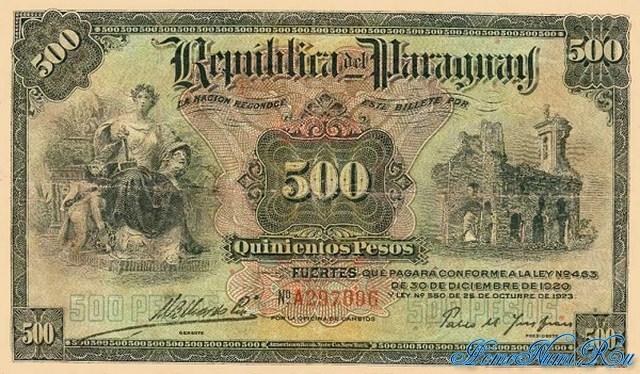 http://homonumi.ru/pic/n/Paraguay/P-148-f.jpg