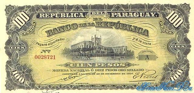 http://homonumi.ru/pic/n/Paraguay/P-159-f.jpg
