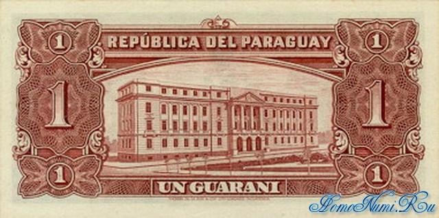 http://homonumi.ru/pic/n/Paraguay/P-180-b.jpg