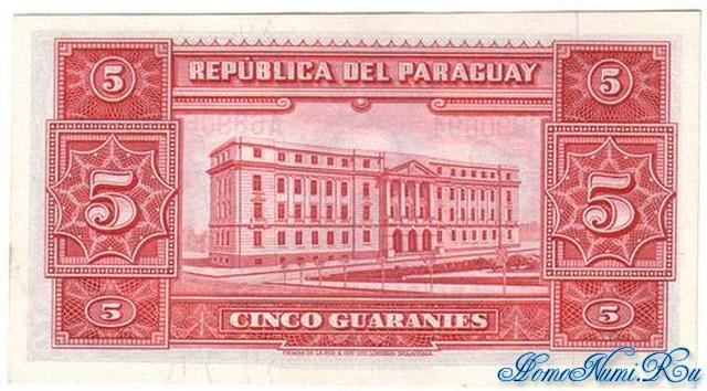 http://homonumi.ru/pic/n/Paraguay/P-186c-b.jpg