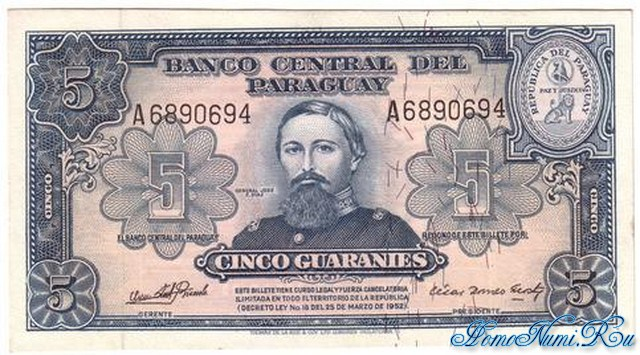 http://homonumi.ru/pic/n/Paraguay/P-186c-f.jpg