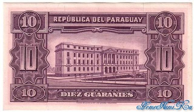 http://homonumi.ru/pic/n/Paraguay/P-187b-b.jpg