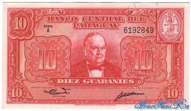 http://homonumi.ru/pic/n/Paraguay/P-187b-f.jpg