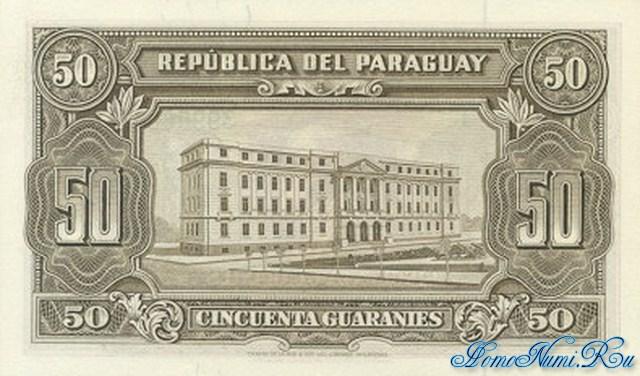 http://homonumi.ru/pic/n/Paraguay/P-188b-b.jpg