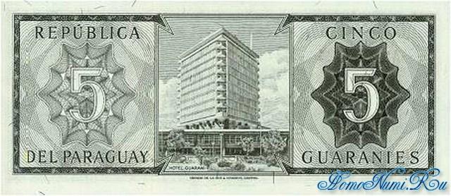 http://homonumi.ru/pic/n/Paraguay/P-195-b.jpg