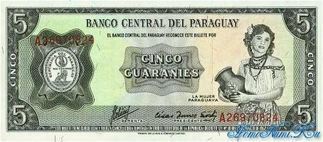 http://homonumi.ru/pic/n/Paraguay/P-195-f.jpg