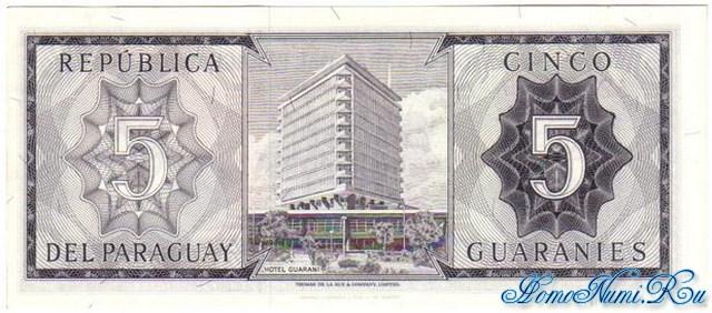 http://homonumi.ru/pic/n/Paraguay/P-195b-b.jpg