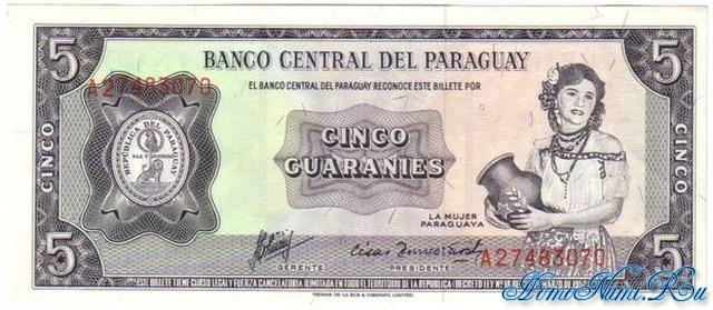http://homonumi.ru/pic/n/Paraguay/P-195b-f.jpg