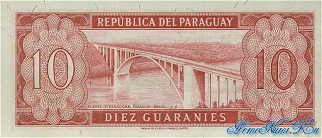 http://homonumi.ru/pic/n/Paraguay/P-196b-b.jpg