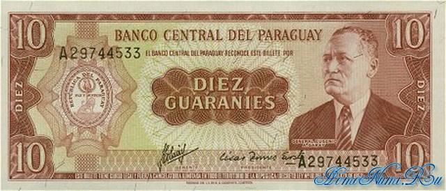 http://homonumi.ru/pic/n/Paraguay/P-196b-f.jpg