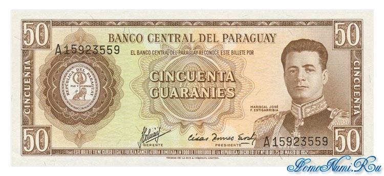 http://homonumi.ru/pic/n/Paraguay/P-197b-f.jpg
