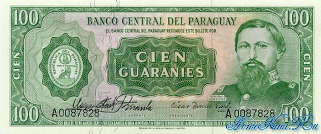 http://homonumi.ru/pic/n/Paraguay/P-198-f.jpg