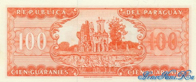 http://homonumi.ru/pic/n/Paraguay/P-199a-b.jpg