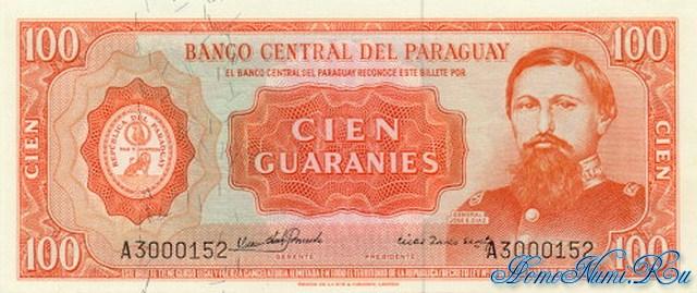 http://homonumi.ru/pic/n/Paraguay/P-199a-f.jpg