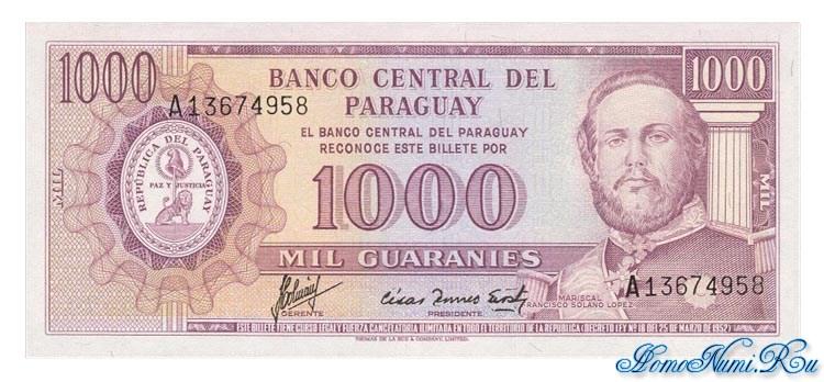 http://homonumi.ru/pic/n/Paraguay/P-201b-f.jpg