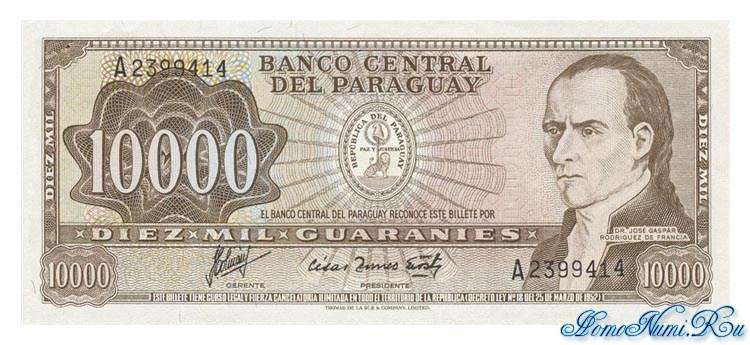 http://homonumi.ru/pic/n/Paraguay/P-204b-f.jpg