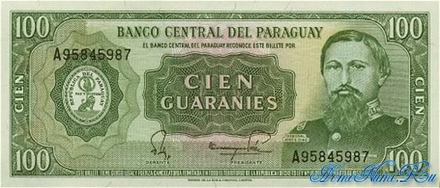 http://homonumi.ru/pic/n/Paraguay/P-205-f.jpg