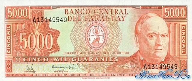 http://homonumi.ru/pic/n/Paraguay/P-208-f.jpg
