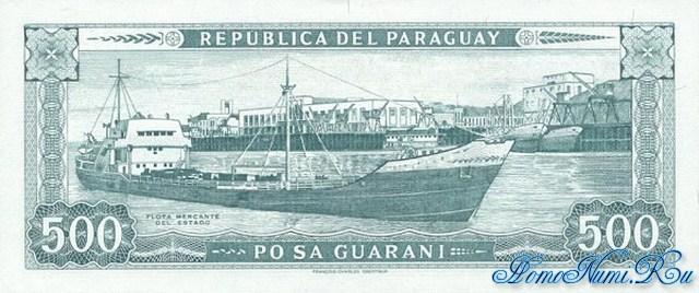 http://homonumi.ru/pic/n/Paraguay/P-212-b.jpg