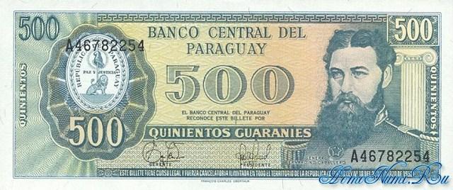 http://homonumi.ru/pic/n/Paraguay/P-212-f.jpg