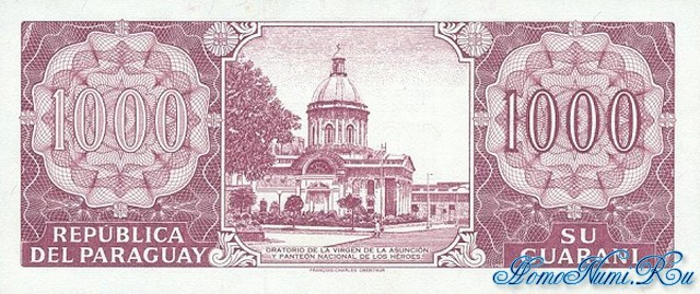 http://homonumi.ru/pic/n/Paraguay/P-213-b.jpg