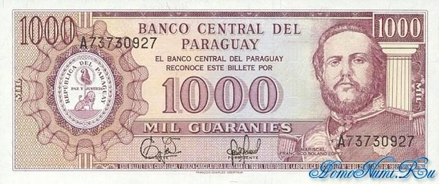 http://homonumi.ru/pic/n/Paraguay/P-213-f.jpg