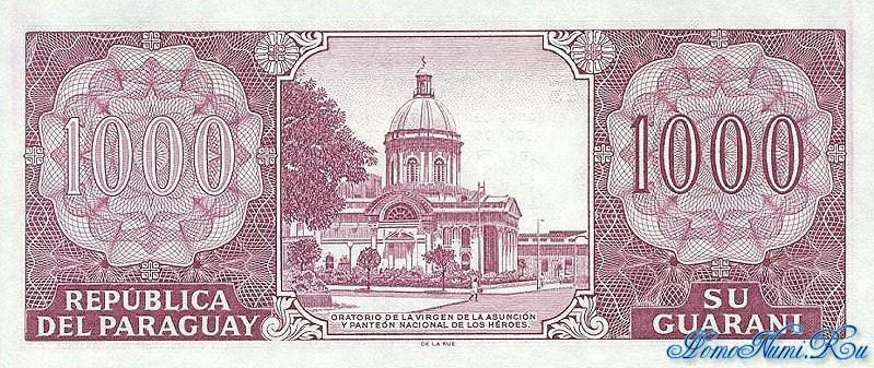 http://homonumi.ru/pic/n/Paraguay/P-214-b.jpg