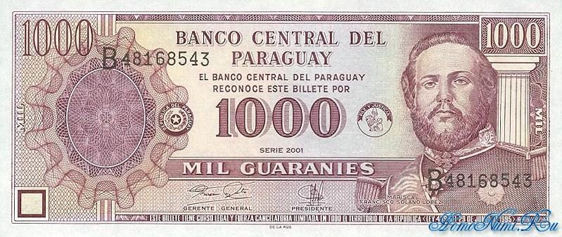 http://homonumi.ru/pic/n/Paraguay/P-214-f.jpg