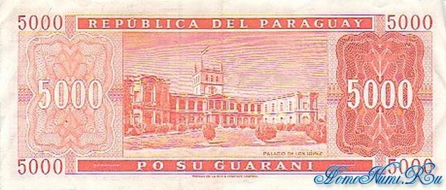 http://homonumi.ru/pic/n/Paraguay/P-215-b.jpg