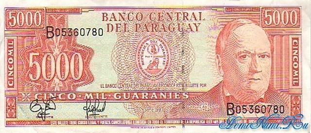 http://homonumi.ru/pic/n/Paraguay/P-215-f.jpg
