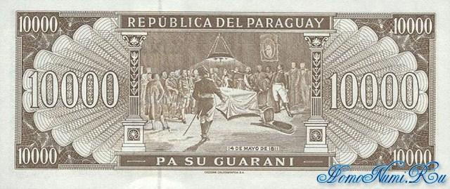 http://homonumi.ru/pic/n/Paraguay/P-216-b.jpg