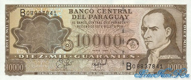 http://homonumi.ru/pic/n/Paraguay/P-216-f.jpg