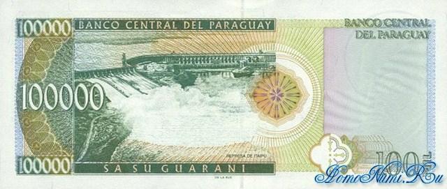http://homonumi.ru/pic/n/Paraguay/P-218-b.jpg