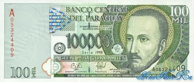 http://homonumi.ru/pic/n/Paraguay/P-218-f.jpg