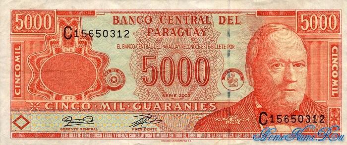 http://homonumi.ru/pic/n/Paraguay/P-220-f.jpg