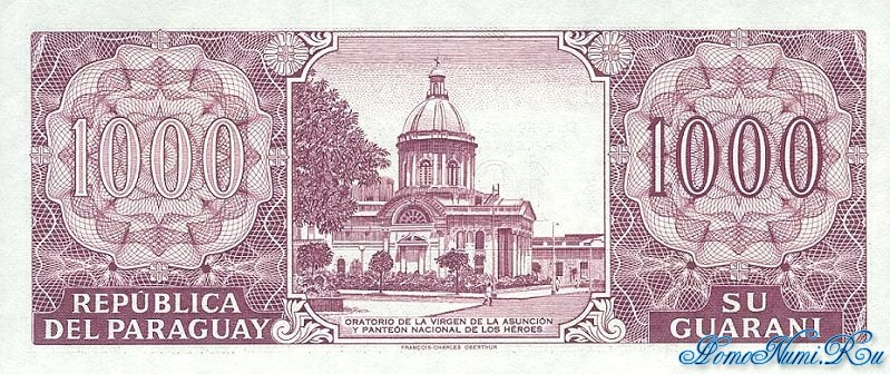 http://homonumi.ru/pic/n/Paraguay/P-221-b.jpg