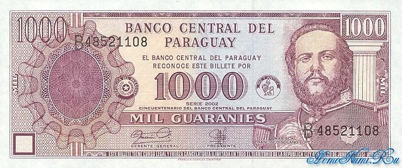 http://homonumi.ru/pic/n/Paraguay/P-221-f.jpg