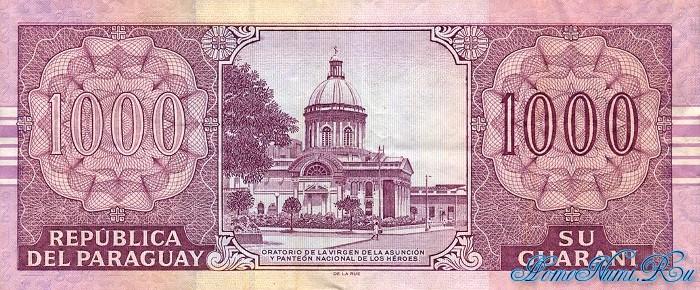 http://homonumi.ru/pic/n/Paraguay/P-New1-b.jpg