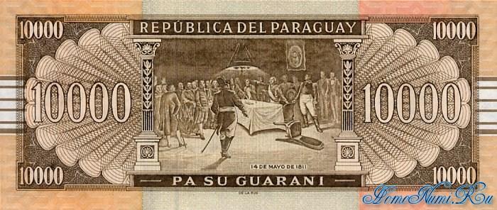 http://homonumi.ru/pic/n/Paraguay/P-New2-b.jpg