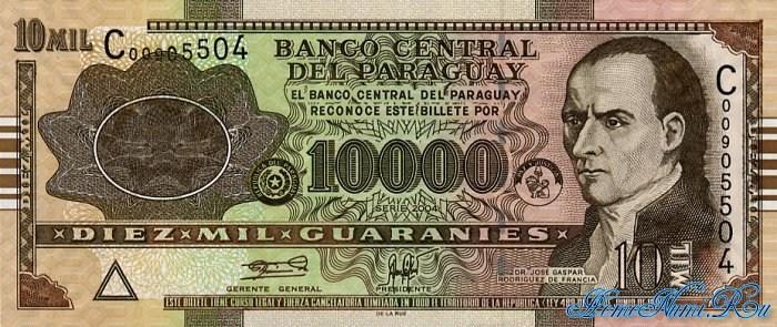 http://homonumi.ru/pic/n/Paraguay/P-New2-f.jpg